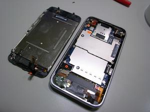 iphone真っ二つ