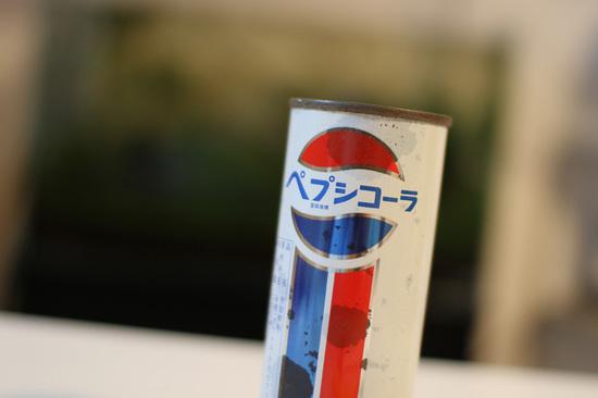 ペプシ缶の裏側