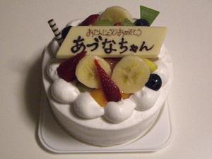 お誕生日ケーキ第一弾