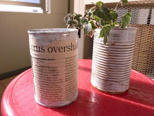空き缶植木鉢