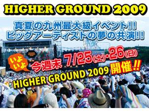 HIGHER GROUND 2009