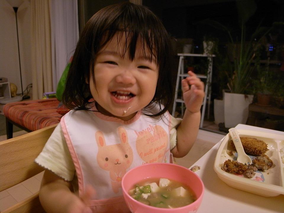 京那の笑顔、たまらん。