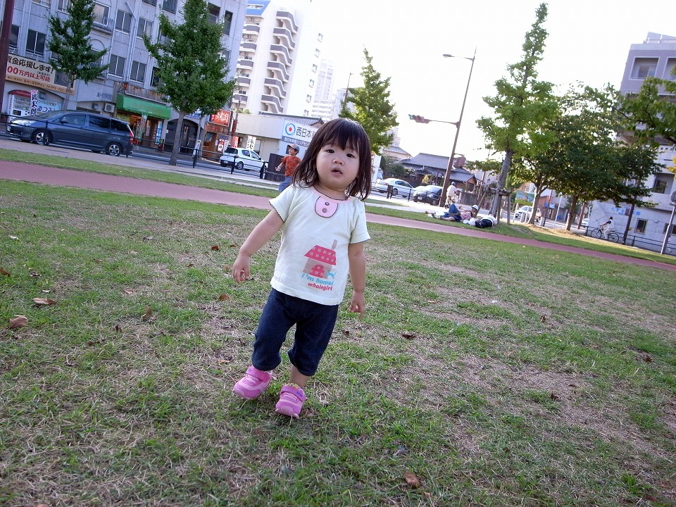 京那と公園