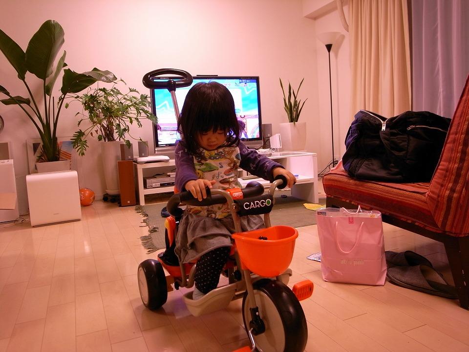 三輪車と京那