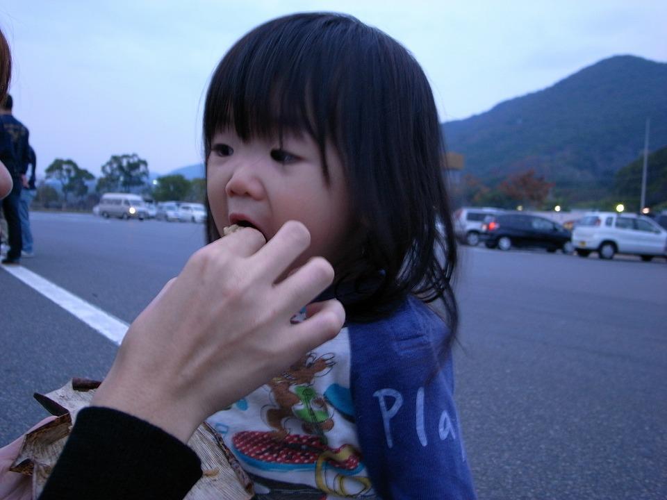 食べる京那
