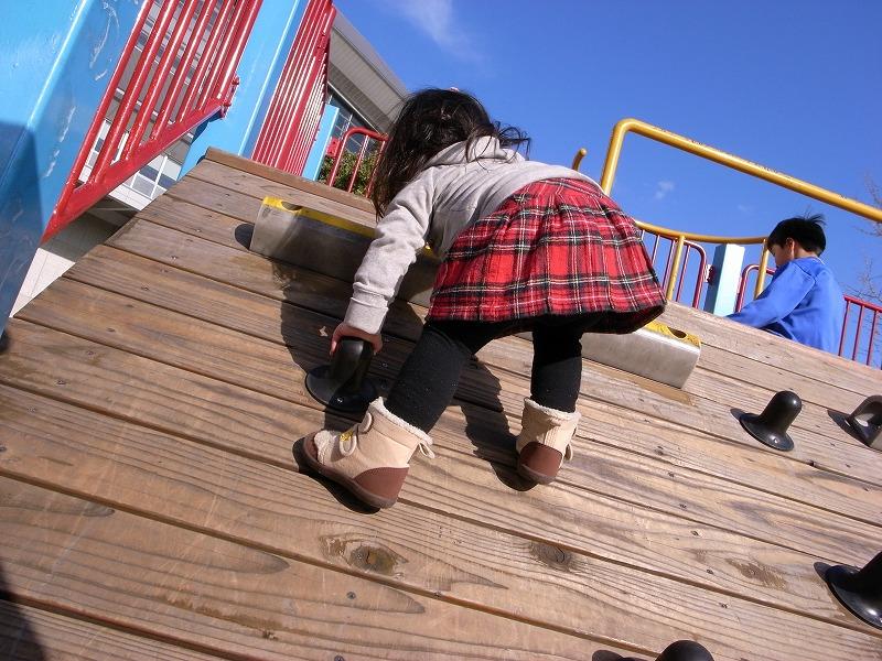 公園で遊ぶ京那