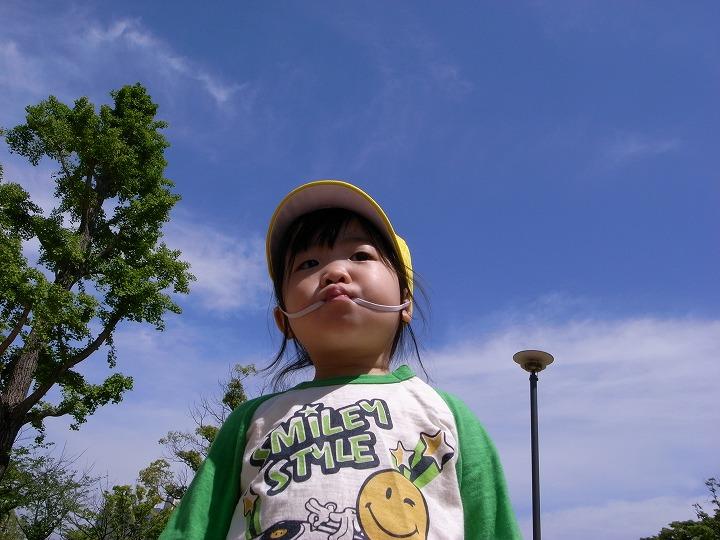 京那の遠足