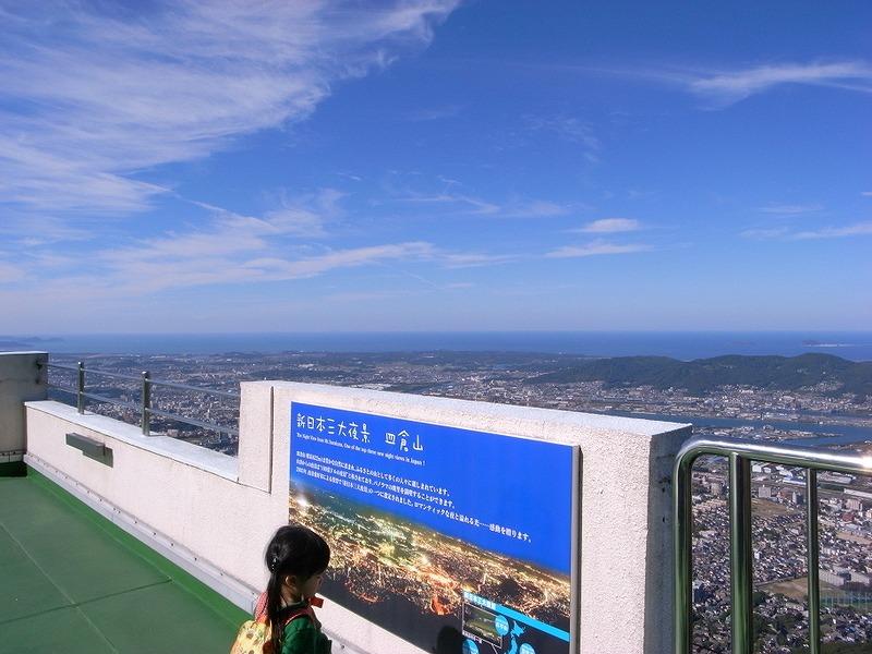 皿倉山からの眺め