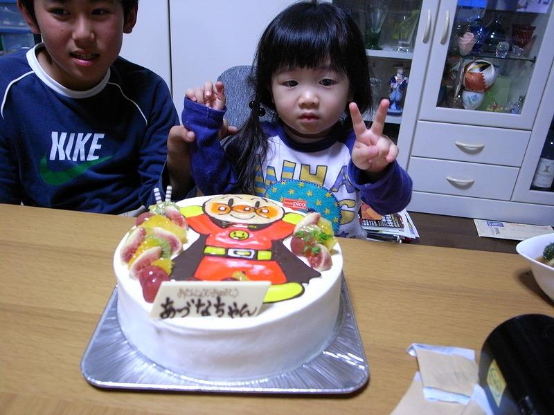 京那の誕生日