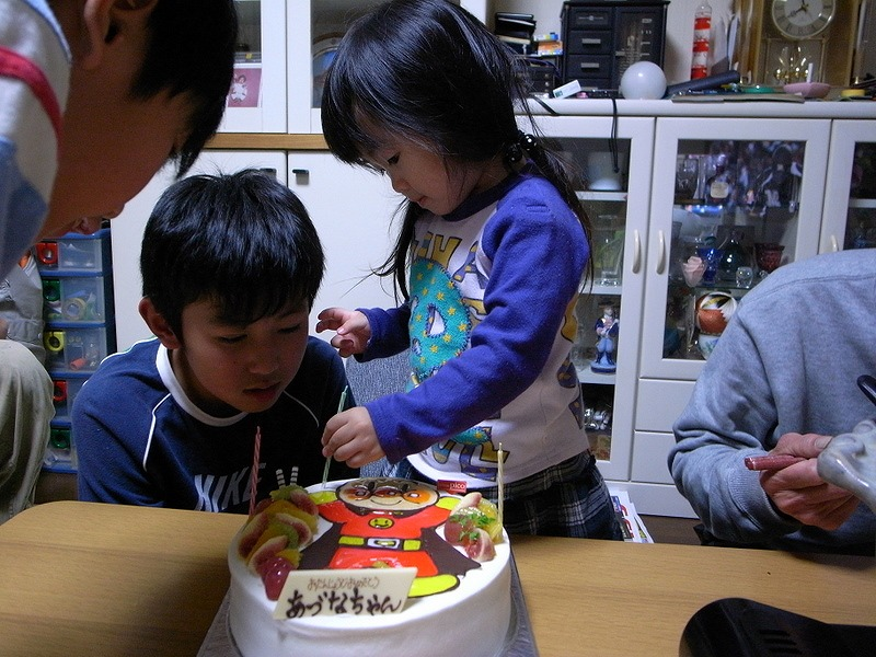 みんなにお祝いしてもらって幸せな京那