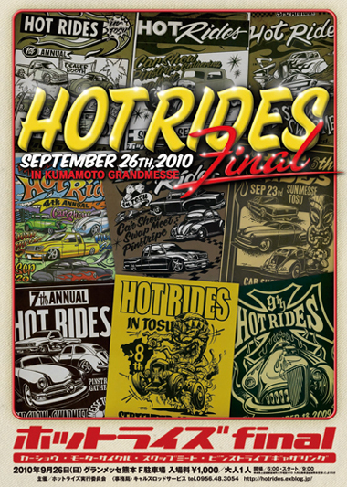 HOTRIDES FINAL