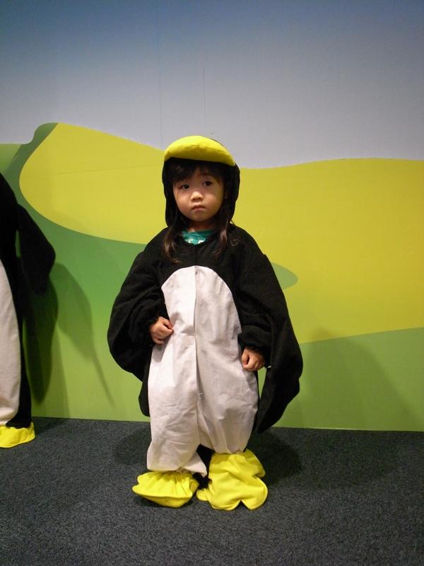 ペンギン京那